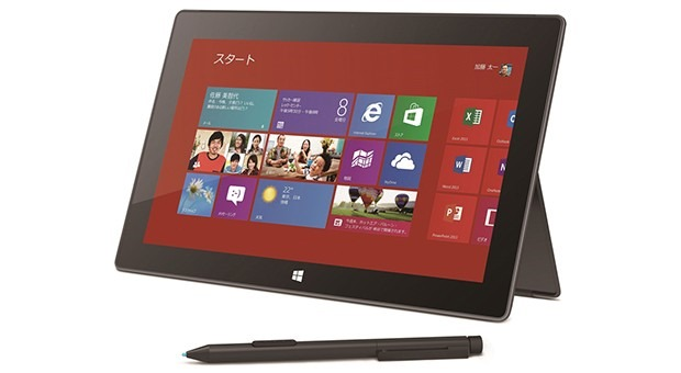 surface-pro-japan-05-29-13-01